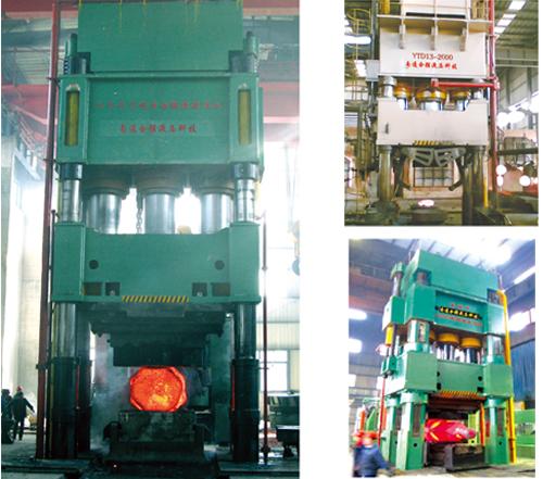 梁四柱式锻造液压机和框架式三工位锻造液压机等结构
